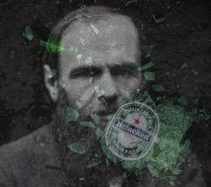 Dostoyevsky vs Jagged Glass