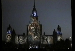 Orthodox icons projected onto the façade of the Moscow State University in Jean Michel Jarre's laser show, 6 September 1997