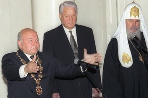 Mayor of Moscow Yury Luzhkov, President of Russia Boris Yeltsin and Patriarch Alexy II at the ceremony of Luzhkov's inauguration, 21 June 1996