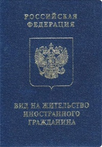 Residence permit of a foreign citizen